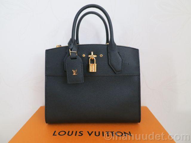 Louis Vuitton Steamer PM Noir0004.JPG